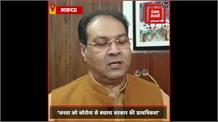 Haj Yatra पर 'कोरोना संकट', मंत्री बोले- इस बार नामुमकिन लग रही है यात्रा