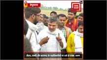किसानों के साथ खड़े हुए भासपा राष्ट्रीय अध्यक्ष अरुण कुमार, कहा- किसानों को पिटवाती है ये सरकार