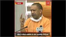 CM योगी ने गरीबों के चेहरे पर बिखेरी मुस्कान