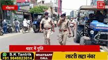 Gohana में छूट मिलने के बाद लगा जाम..तो ASP ने किया शहर का पैदल मार्च