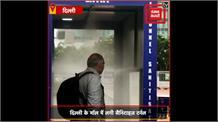 8 जून से खुलने वाले दिल्ली के मॉल और रेस्टोरेंट, तैयारियां शुरू