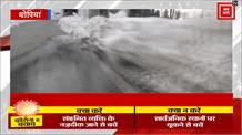 शोपियां से उठी मुगल रोड खोलने की मांग