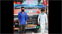 UP: तरबूज में छिपाकर Punjab ले जा रहे थे करोड़ों की स्मैक, Police ने बीच रास्ते में दबोचा