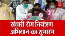 बहराइच पहुंचे राज्य मंत्री अतुल गर्ग, संचारी रोग नियंत्रण अभियान का शुभारंभ