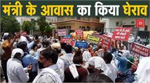 PTI अध्यापकों ने कृषि मंत्री के घर का घेराव कर काटा बवाल
