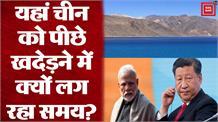 India china Dispute: LAC पर तनाव कम करने की कोशिशों के बीच Pangong Tso पर क्यों अड़ी चीनी सेना?