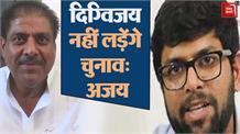 बरोदा उपचुनाव:  Digvijay Chautala के चुनाव लड़ने की चर्चाओं पर लगा विराम