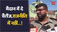 बरोदा उपचुनाव: मुख्यमंत्री को हुड्डा ने दिया चैलेंज तो दिग्विजय चौटाला की तरफ से आया पलटवार