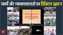 प्रदेश के 22 जिलों में 98 पार्कों और व्यायामशालाओं का CM Manohar Lal ने किया उद्घाटन