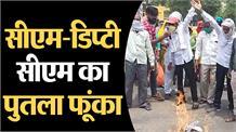 सड़कों पर उतरा मजदूर संगठन, मांगें नहीं मानने पर दी आंदोलन की चेतावनी