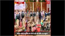 CM Yogi ने पुलिस के 'शेरनी दस्ते' को सौंपे 100 स्कूटर, हरी झंडी दिखाकर किया रवाना
