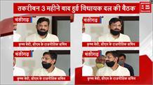 भाजपा विधायक दल की मीटिंग में इन एजेंडों पर हुई चर्चा, सुनिए सीएम के सचिव कृष्ण बेदी की जुबानी