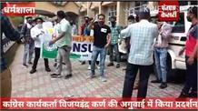 Live: बिलासपुर में देर रात 3 पॉजिटिव 102 और 108 एम्बुलेंस सेवा संकट में मंदिर...