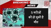 मुरैना में फिर कोरोना का बड़ा धमाका, एक साथ निकले 115 पॉजिटिव मरीज
