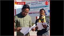 Muzaffarpur:गुजरात के CM रुपाणी और विधायक अल्पेश ठाकोर के खिलाफ FIR,बिहारियों को भगाने का आरोप