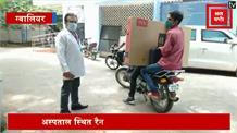 हत्या के प्रयास के आरोपियों ने निभाया कोर्ट से किया वादा, रैन बसेरा में लगाई नॉन चाइना मेड टीवी