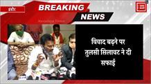 तुलसी सिलावट ने PM, शिवराज और योगी को बताया कलंक, विवाद बढ़ने पर दी सफाई