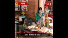 Video Viral: दुकान खोलने पर सिपाही ने महिला के साथ की अभद्रता, सामान भी फेंका