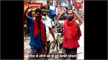 Muzaffarpur:विरोध का अनोखा तरीका,जलमग्र सड़क पर रोपी धान
