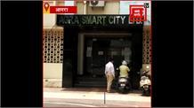 Agra: कूड़ा उठाने के नाम पर करोड़ों रुपये का घोटाला, चार फर्मों के खिलाफ दर्ज हुआ मुकदमा