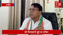 विकास दुबे की गिरफ्तारी पर पूर्व मंत्री ने उठाए सवाल, कहा- इस मामले की CBI जांच हो