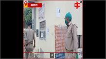 कानपुर कांड के बाद एक्शन में आई यूपी पुलिस, आगरा पुलिस ने तैयार की कुख्यात अपराधियों की सूची