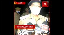 Bhadohi Encounter में मारा गया 50 हजार का इनामी बदमाश, 2 पुलिसकर्मी हुए घायल