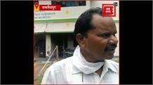 बरकेला वन विभाग में नक्सलियों ने मचाया तांडव, कार्यालय समेत 11 आवासों को बम से उड़ाया