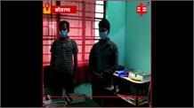 कोडरमा से स्टोन चिप्स में छिपाकर कर रहे थे अवैध शराब की तस्करी, 3 तस्कर गिरफ्तार