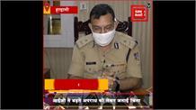 पहली बार Haldwani पहुंचे IG Ajay Rautela, कैदियों के भाग जाने के मामले पर जताई चिंता