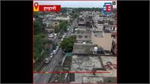 इस बार ड्रोन कैमरे से होगी डेंगू की जंग, नगर निगम ने की पूरी तैयारी