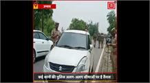 कानपुर एनकाउंटर के बाद उन्नाव में हाईअलर्ट, जिले के सभी बॉर्डर पर बढ़ाई गई सुरक्षा