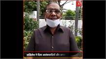 पूर्व DGP ने अखिलेश यादव पर लगाया गंभीर आरोप, कहा- 'आतंकियों और अपराधियों का साथ दिया'