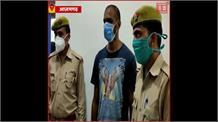 VikasDubeyके समर्थन में पोस्ट करने वाला आरोपी गिरफ्तार,कानपुर कांड को ठहराया था जायज
