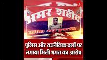 कानपुर कांड:उज्जैन से गिरफ्तार हुआ विकास दुबे, शहीद के पिता ने रखी यह मांग