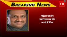 कैबिनेट मंत्री धर्म सिंह सैनी की कोरोना रिपोर्ट पॉजिटिव, परिवार को किया होम क्वारंटाइन