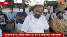 पूर्व मंत्री व एनसी लीडर सुरजीत सिंह सलाथिया ने की प्रेस कांफ्रेंस... सुनिए क्या कहा