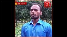 Muzaffarpur:कागजों में चल रही सरकारी योजनाएं,एक भी ग्रामीण को नहीं मिला लाभ