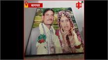 UP Police के सिपाही ने अपनी पत्नी को गोली से उड़ाया, बाद में खुद लगा ली फांसी
