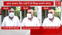 Rajasthan Congress सियासी घमासान पर सुनिए क्या बोले पूर्व सीएम Hooda