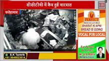 चोरों ने भट्टू मडीं को बनाया निशाना, एक ही रात में 6 दुकानों के तोड़े ताले