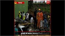 Dehradun में बड़ा हादसा: अचानक गिरा मकान, मलबे के नीचे दबकर 4 लोगों की मौत