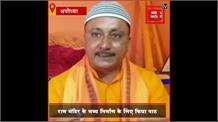 राममंदिर समर्थक बबलू खान ने किया हनुमान चालीसा का पाठ, भव्य मंदिर की कामना की