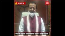 डिप्टी सीएम केशव प्रसाद मौर्य का PM ओली पर हमला, कहा- मानसिक दिवालियापन को दर्शाता है बयान