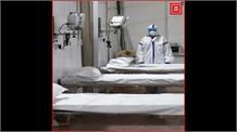 कोविड अस्पताल से फरार हुआ कोरोना संक्रमित मरीज़, वीडियो जारी कर बताया जान का खतरा