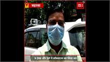 Bihar में  फिर से पूर्ण Lockdown, DM और SP ने लिया शहर के विभिन्न क्षेत्रों का जायजा