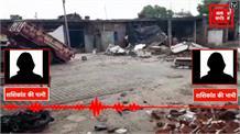 Kanpur कांड के बाद का AUDIO: Vikas Dubey ने पुलिस को मारा, दो आदमी की लाश मेरे घर के बाहर पड़ी है