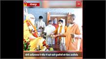 gorakhpur reached cm yogi adityanath