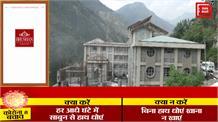 अब रामपुर में भी होंगे कोरोना टेस्ट... सरकार ने भेजी कोविड टेस्टिंग मशीन