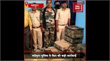 मधेपुरा में पकड़ी गई 15 लाख की विदेशी शराब,चालक भी गिरफ्तार